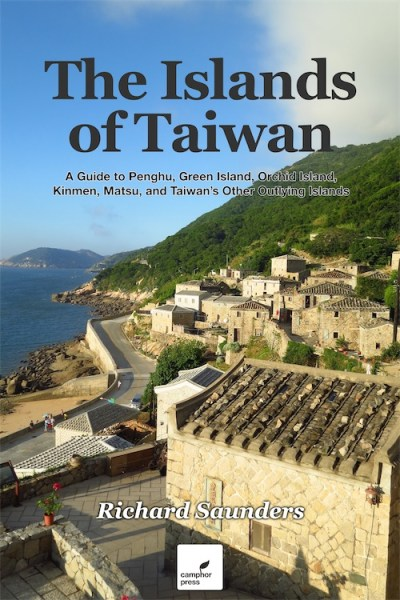 The-Islands-of-Taiwan-cover-500