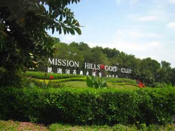 mission hills guangdong