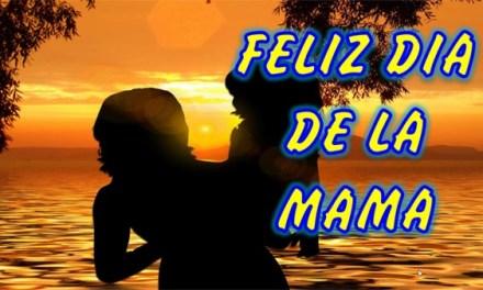 Feliz Dia de las Madres, Tarjetas del Dia de las Madres para ti Madre Bella