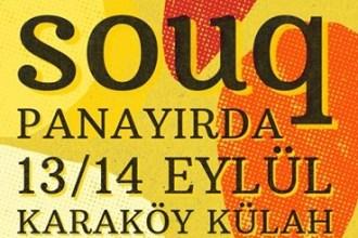 Souq poster