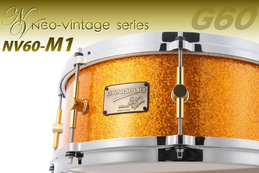 Neo Vintage NV60-M1 Snare Drum