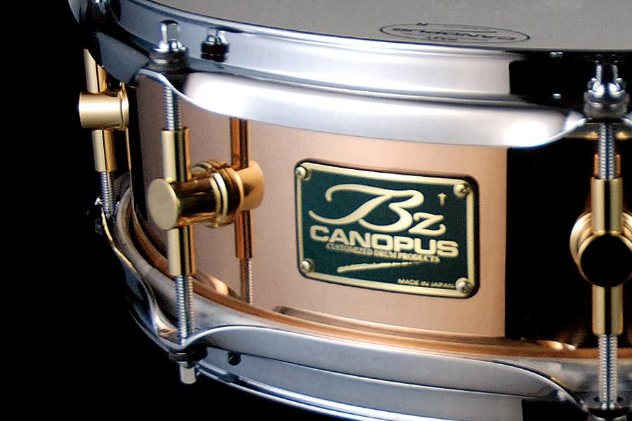 Bronze Snare Drum BZ-1440
