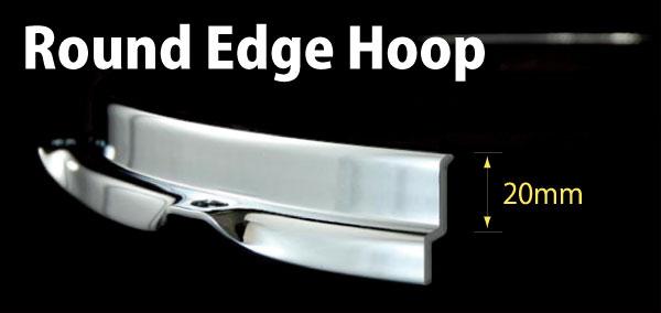 Round Edge Hoop