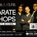 江藤良人「KARATE CHOPS」ライブ