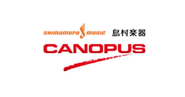 島村楽器CANOPUSフェア「思う存分叩き比べ・カノウプス・スネアドラム・ツアー」のお知らせ