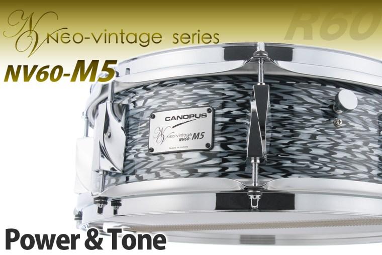 NV60-M5スネアドラム新発売のお知らせ