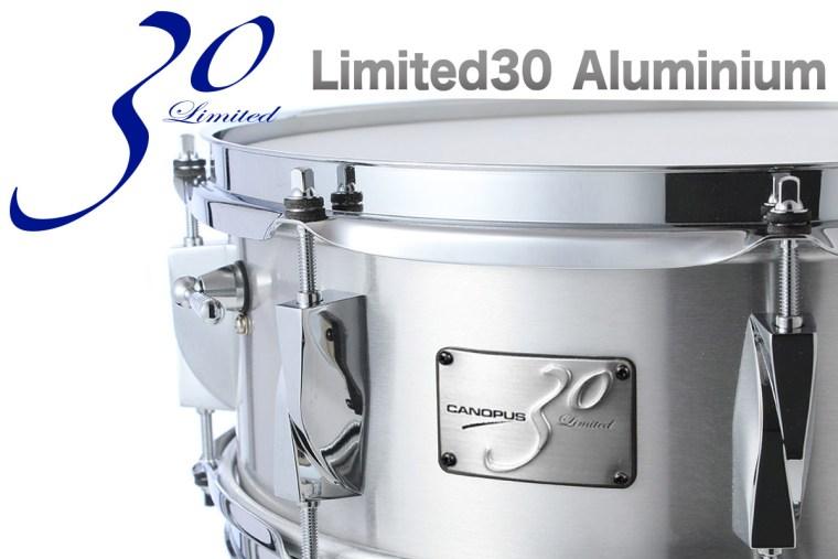 L30シリーズ新製品 Limited30 Aluminium Snare Drum発売のお知らせ