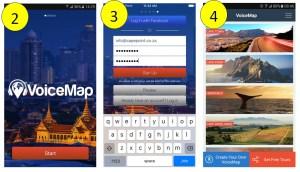 app steps 2 3 4