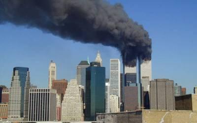 End States Who Sponsor Terrorism