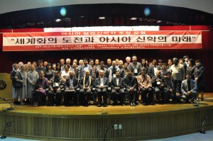 2011forum