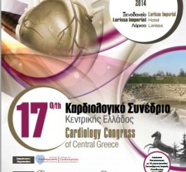 17th Central Greece Cardiology Congress
