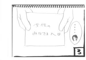 20141219194146_00001