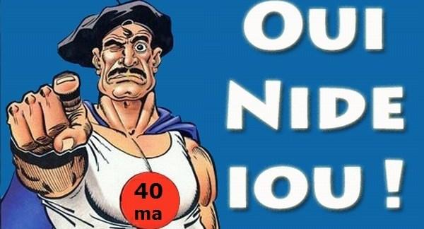 oui-nide-iou