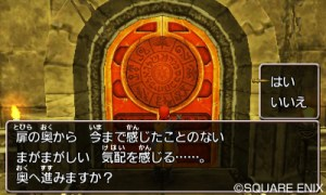 Dragon-Quest_VIII_3DS_3