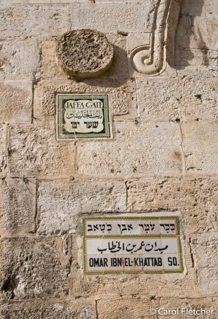 Jaffa Gate sign