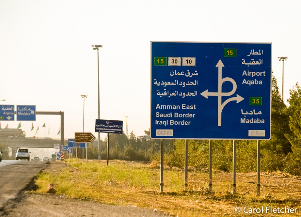 Sign near the Amman airport