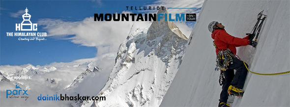 telluride-event-banner-madmini
