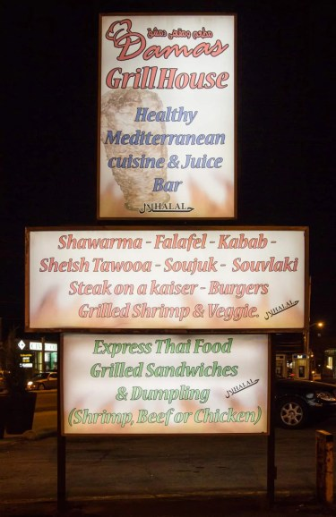 Scarborough Dishcrawl II — Damas Mediterranean Grill and Juice Bar — Signboard
