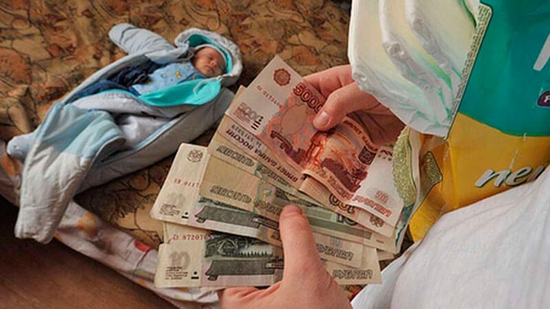 Какие выплаты на беременных на компании