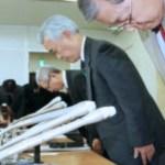 年金機構125万件流出 職員、ウイルスメール開封  :日本経済新聞