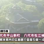 news2754077_6