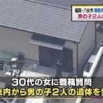 news2792396_6