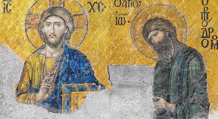 Spiritual Tenets Of Faith