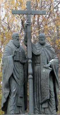 [Saint Cyril and Saint Methodius]