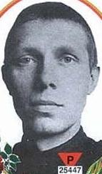 Blessed Boniface Zukowski