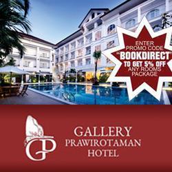 Hotel Nyaman dan murah di Prawirotaman Yogyakarta