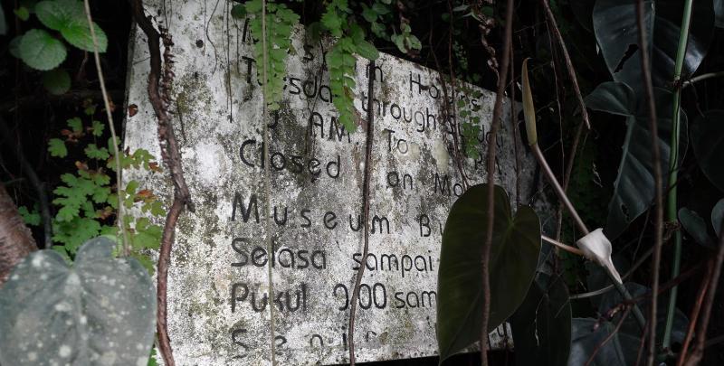 Mengagumi Kebudayaan Jawa Di Museum Ullen Sentalu.