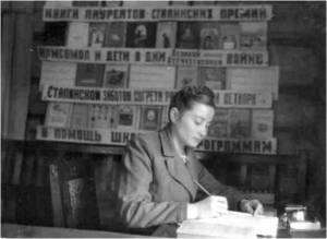 d-s-sergacheva1