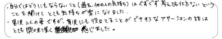 SnapCrab_NoName_2015-10-1_22-46-3_No-00