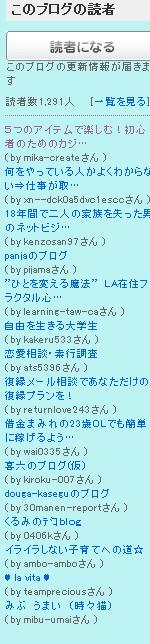 SnapCrab_NoName_2015-11-12_10-13-2_No-00
