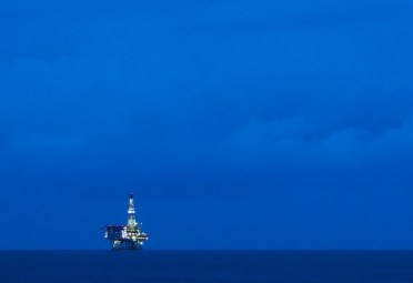 offshore oilfield