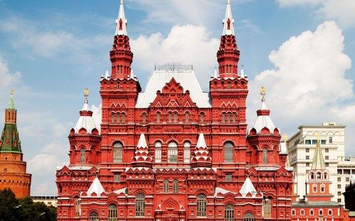 Medium Of Moscow Building Supply