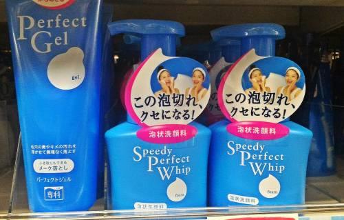 Medium Of Things To Buy In Japan