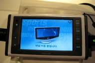 Samsung SWT-W100K Mobile Internet Device hands on! - Image 3 of 4