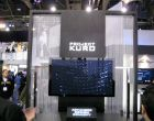 Pioneer Kuro concept TV - Image 2 of 7