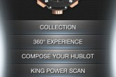 Hublot iPhone app - Image 1 of 10