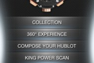 Hublot iPhone app - Image 1 of 10