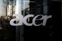 Acer Wearable Gadget Release Date