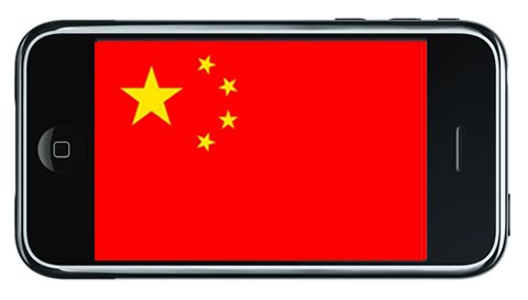 Chinese iPhone Smuggling Ring