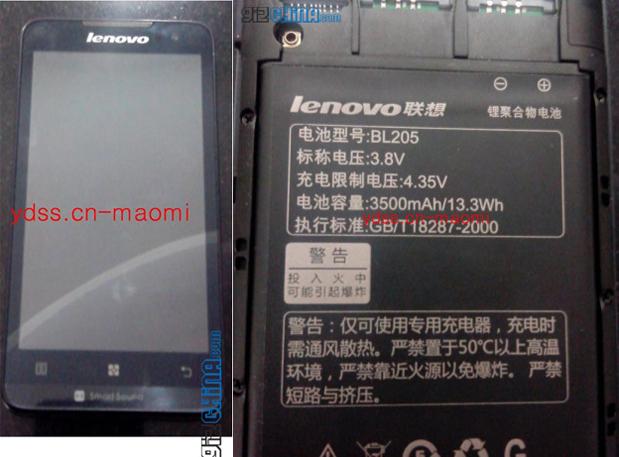 Lenovo P770 Rumor