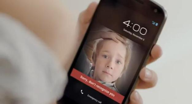 Android Face Unlock Patent