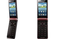 Samsung Galaxy Folder Specs Release Date