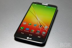 LG G3 Leaked Photos