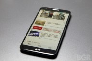 LG G2 review - Image 7 of 12