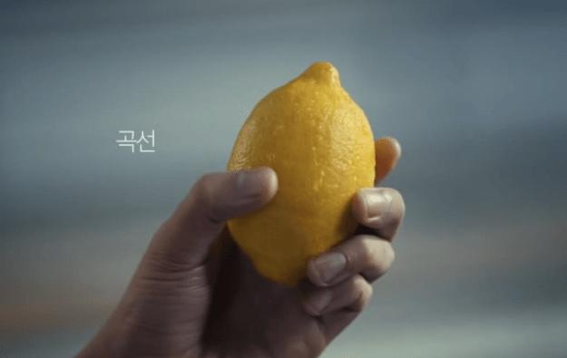 Samsung Galaxy Round Ad