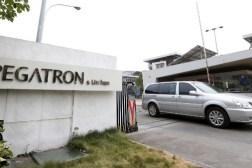 Apple Supplier Pegatron Criticism